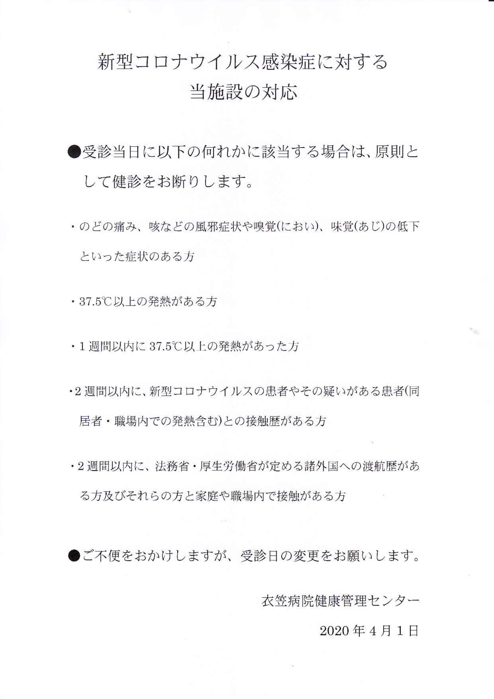 感染 横須賀 市 者 コロナ